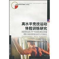 http://ec4.images-amazon.com/images/I/51IEgVbHAmL._AA200_.jpg