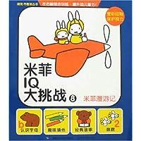 http://ec4.images-amazon.com/images/I/51IEkaO3q9L._AA200_.jpg