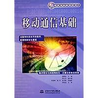 http://ec4.images-amazon.com/images/I/51IEob3pFoL._AA200_.jpg