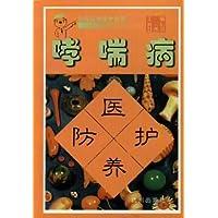 http://ec4.images-amazon.com/images/I/51IEysSltML._AA200_.jpg