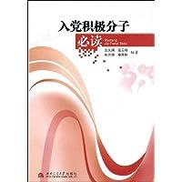 http://ec4.images-amazon.com/images/I/51IFQtW0E7L._AA200_.jpg