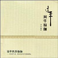 http://ec4.images-amazon.com/images/I/51IFSmwKyeL._AA200_.jpg