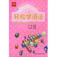 http://ec4.images-amazon.com/images/I/51IG3UUHUsL._AA200_.jpg