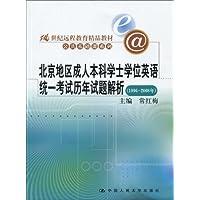 http://ec4.images-amazon.com/images/I/51IGQHBtO-L._AA200_.jpg