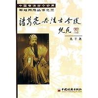 http://ec4.images-amazon.com/images/I/51IHKN4dw6L._AA200_.jpg