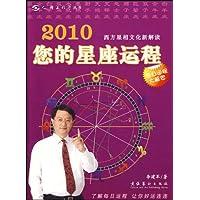 http://ec4.images-amazon.com/images/I/51IHqNXK32L._AA200_.jpg