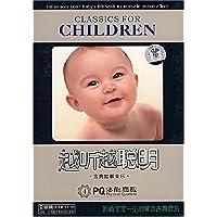 http://ec4.images-amazon.com/images/I/51II25QCKbL._AA200_.jpg