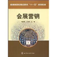 http://ec4.images-amazon.com/images/I/51IID-RVMZL._AA200_.jpg