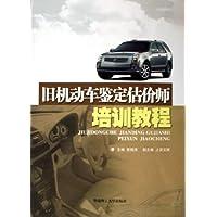 http://ec4.images-amazon.com/images/I/51IIGIl0h6L._AA200_.jpg