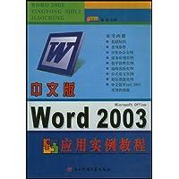 http://ec4.images-amazon.com/images/I/51IIWTs7MqL._AA200_.jpg