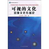 http://ec4.images-amazon.com/images/I/51IIZivPVXL._AA200_.jpg