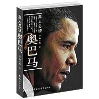 http://ec4.images-amazon.com/images/I/51IIw9IvJ1L._AA200_.jpg