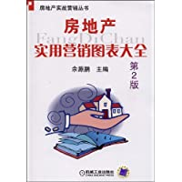 http://ec4.images-amazon.com/images/I/51IJgIu%2BwUL._AA200_.jpg