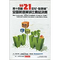 http://ec4.images-amazon.com/images/I/51IJmeerrDL._AA200_.jpg