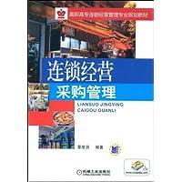 http://ec4.images-amazon.com/images/I/51IJs1zC1yL._AA200_.jpg