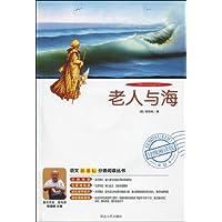 http://ec4.images-amazon.com/images/I/51IK%2BXRJ4eL._AA200_.jpg