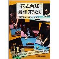 http://ec4.images-amazon.com/images/I/51IK9ztn6aL._AA200_.jpg