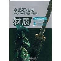 http://ec4.images-amazon.com/images/I/51IKYJB4svL._AA200_.jpg
