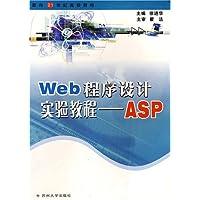 http://ec4.images-amazon.com/images/I/51IKrw4Vl%2BL._AA200_.jpg