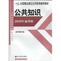 http://ec4.images-amazon.com/images/I/51IL2seKLqL._AA200_.jpg