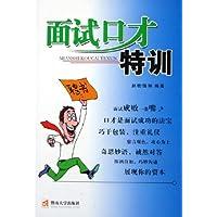http://ec4.images-amazon.com/images/I/51ILG%2BzMMvL._AA200_.jpg