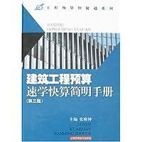 http://ec4.images-amazon.com/images/I/51ILWLAD%2B3L._AA200_.jpg