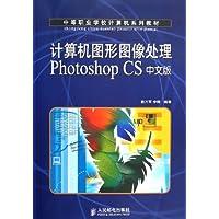 http://ec4.images-amazon.com/images/I/51IM06GopDL._AA200_.jpg