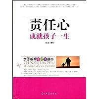http://ec4.images-amazon.com/images/I/51IMOiN53pL._AA200_.jpg