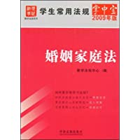 http://ec4.images-amazon.com/images/I/51INASRJPSL._AA200_.jpg