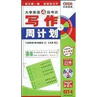 http://ec4.images-amazon.com/images/I/51IOGtgiXLL._AA200_.jpg