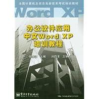 http://ec4.images-amazon.com/images/I/51IOc1KQP1L._AA200_.jpg
