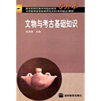 http://ec4.images-amazon.com/images/I/51IOcKI13oL._AA200_.jpg