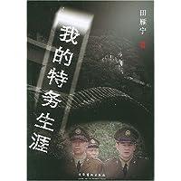 http://ec4.images-amazon.com/images/I/51IP3VcRV7L._AA200_.jpg
