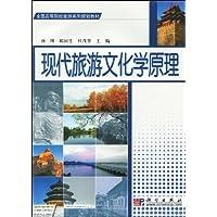 http://ec4.images-amazon.com/images/I/51IPlcnEv-L._AA200_.jpg