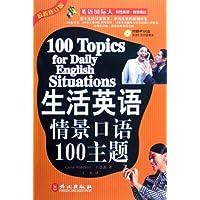 http://ec4.images-amazon.com/images/I/51IPstv95sL._AA200_.jpg