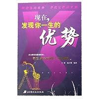 http://ec4.images-amazon.com/images/I/51IQTJonx6L._AA200_.jpg