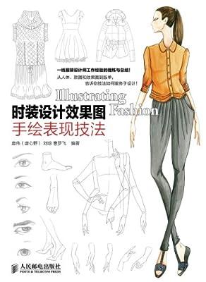 基本裙子结构图步骤
