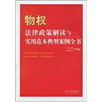http://ec4.images-amazon.com/images/I/51IRwQA0jPL._AA200_.jpg