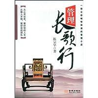 http://ec4.images-amazon.com/images/I/51ISc4DWkyL._AA200_.jpg
