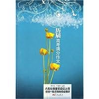 http://ec4.images-amazon.com/images/I/51ITTZBHMpL._AA200_.jpg