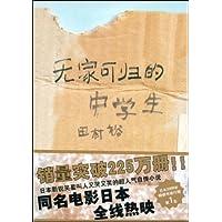 http://ec4.images-amazon.com/images/I/51IU3lD3f-L._AA200_.jpg