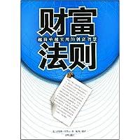 http://ec4.images-amazon.com/images/I/51IUBYAmreL._AA200_.jpg