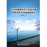 http://ec4.images-amazon.com/images/I/51IVixr88eL._AA200_.jpg
