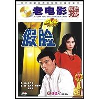 http://ec4.images-amazon.com/images/I/51IWr-QH5BL._AA200_.jpg
