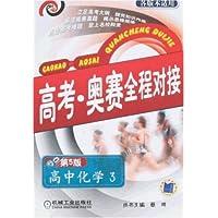 http://ec4.images-amazon.com/images/I/51IX2I2VHeL._AA200_.jpg