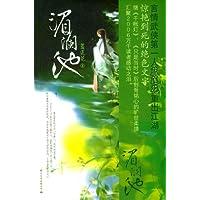 http://ec4.images-amazon.com/images/I/51IX4f8VPFL._AA200_.jpg
