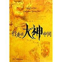 http://ec4.images-amazon.com/images/I/51IXAP0uzCL._AA200_.jpg