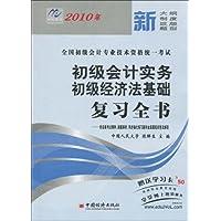 http://ec4.images-amazon.com/images/I/51IXVxtpD7L._AA200_.jpg