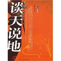 http://ec4.images-amazon.com/images/I/51IXuD3EbrL._AA200_.jpg