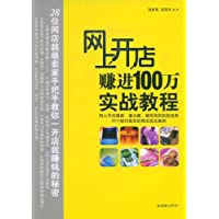 http://ec4.images-amazon.com/images/I/51IY3fLgwwL._AA200_.jpg